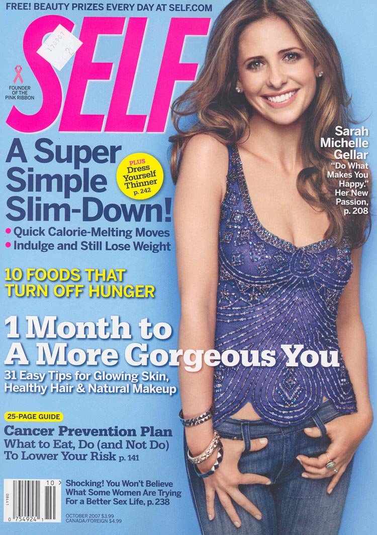 Self Magazine Cover
